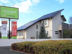 一般社団法人TOKYO WOOD普及協会