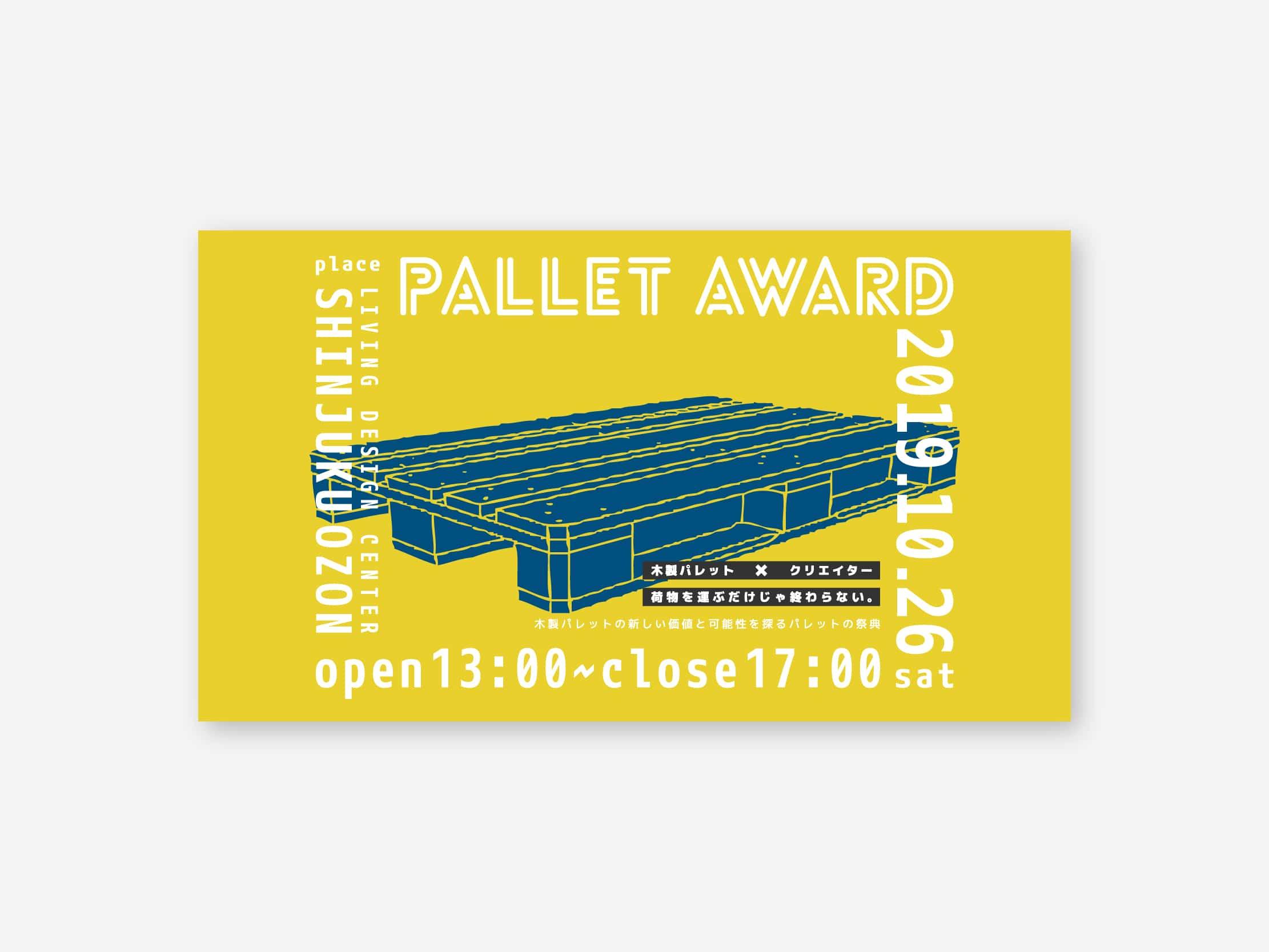 PALLET AWARD